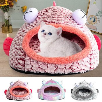 1pc Pet Bed Pet House Fish Shape Creative Pet Kennel Pet Cushion Pet Sleep House Pet Nest for Pet Cat image