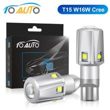 2019 T15 W16W 921 912 LED Can バス車の Led ランプリバースをバックアップライト自動電球 12 12v ホワイト