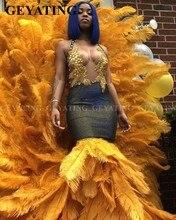섹시한 백 레이스 머메이드 옐로우 깃털 블랙 걸스 댄스 파티 드레스 골드 레이스 아플리케 아프리카 공식 졸업 드레스 이브닝 가운
