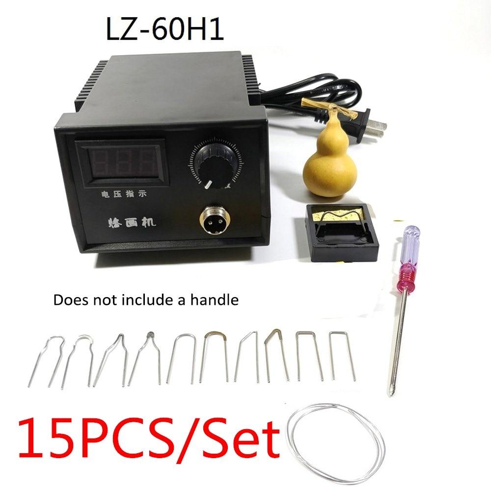 60W Pyrography Machine Digital Display  Gourd Wood Burning Soldering Irons Pen Craft Tool Kits Pyrography Machine Kit Set 220V