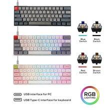 Механическая клавиатура Skyloong SK61 GK61, игровая Проводная клавиатура с колпачком клавиш PBT, оптический переключатель Gateron с RGB подсветкой, для на...