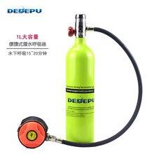 Dedepu 1l мини цилиндр для дайвинга кислородный бак с дыхательным