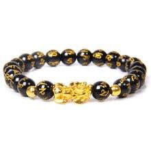 Obsidian – Bracelets Pixiu en or pour hommes et femmes, bijoux en Pierre Naturelle, perles, bouddha, Six mots, slogan