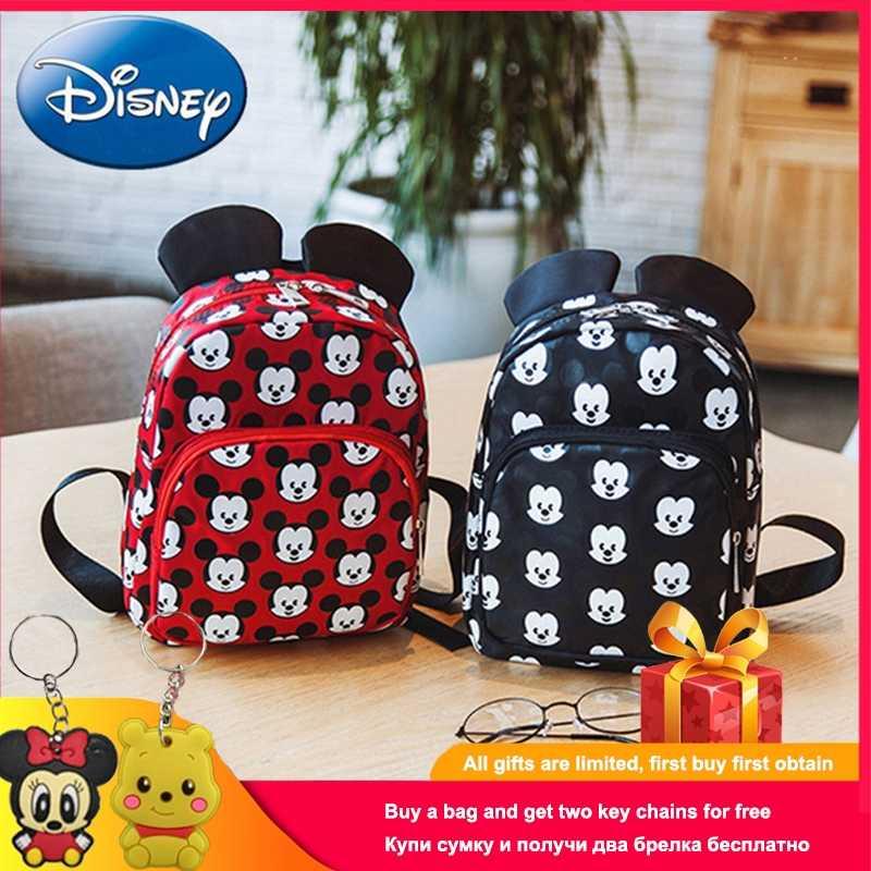 Disney Minnie Mouse Girls Backpack Rucksack Travel Laptop School Bag TEEN STYLE