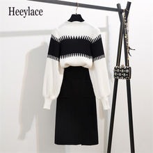Hot Sale Fall Winter Women Sets Fashion White And Balck Striped Patchwork Lantern Sleeve Sweater And Pocket Knitted Skirt Suits