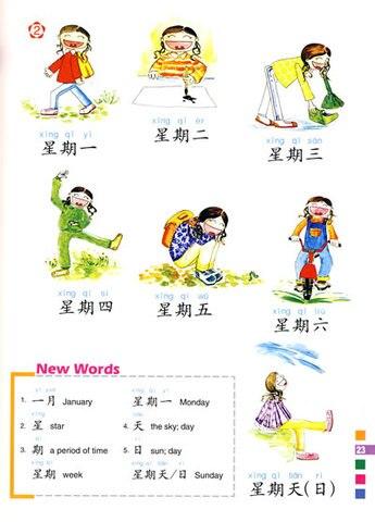 livros didaticos de lingua chinesa aprendizagem