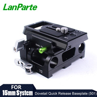 Lanparte Quick Release Dovetail Base plate with Manfrotto 501 Plate