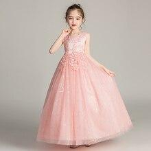 Длинное свадебное платье с цветочным узором для девочек; детские рождественские платья; длинное платье принцессы для малышей; костюм для девочек; модное праздничное платье для дня рождения; От 5 до 15 лет