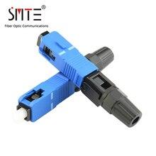 100 יח\חבילה SC UPC קר מחבר NPFG 60mm 0.3 dB SC UPC מהיר מחבר סיבים אופטי מחבר