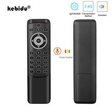 2.4G Smart Voice Remote Control MT1 Wireless Fly Air Mouse Support For Backlit Gyro IR Learning with MIC for X96 H96 MAX TV Box