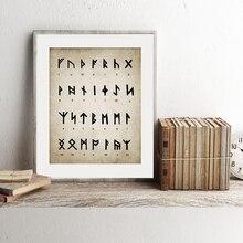 Impresión del alfabeto rúnico ARTE DE LA divinización escritura mágica vikingo antiguo idioma nórdico póster Vintage lienzo decoración de la pared pintura cuadro