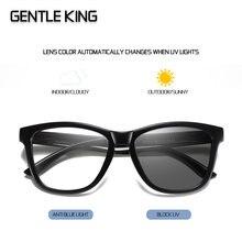 Очки женские и мужские фотохромные с защитой от сисветильник