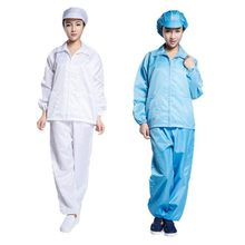 2020 Unisex Protective Clothes Male female couple models of anti-static dust-free clothes Set Protective clean clothes overalls(China)