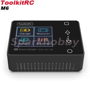 Мини карманная модель ToolkitRC M6 150 Вт 10A, балансирующее зарядное устройство, выход для 1-6 с, проверки ячеек, сервотестер, FPV Racing Drone Quadcopter