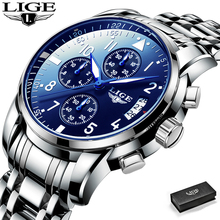 LIGE Mens Watches Top Brand Luxury Casual Fashion Watch Men Sport Waterproof Watch Quartz Wristwatch Chronograph Stainless Steel lige fashion clock mens watches top brand luxury casual quartz watch men business stainless steel waterproof sport chronograph