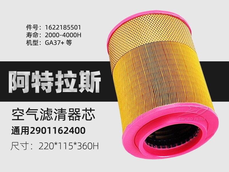 Filtro de ar do compressor de ar