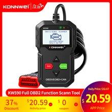 2020 أداة تشخيص OBD KONNWEI KW590 قارئ شفرة السيارة السيارات OBD2 الماسح الضوئي دعم متعدد العلامات التجارية السيارات واللغات شحن مجاني