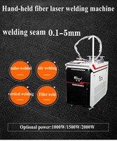 Hand held fiber laser welding machine 1 220V