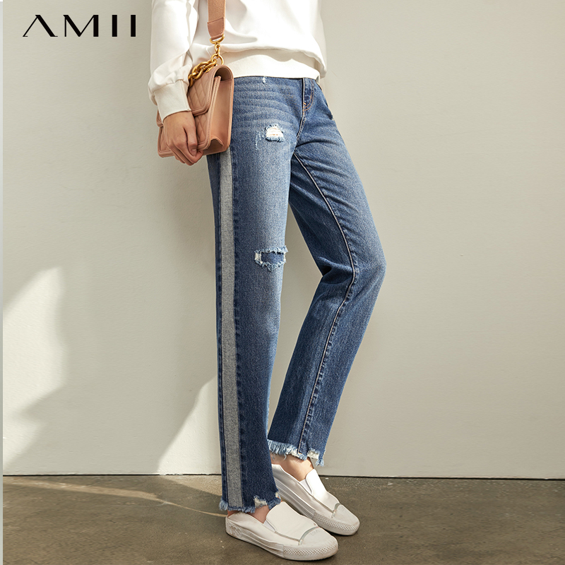 Amii Autumn Women High Waist Jeans Female Casual Side Stripes Zipper Pockets Straight Pants 11940676