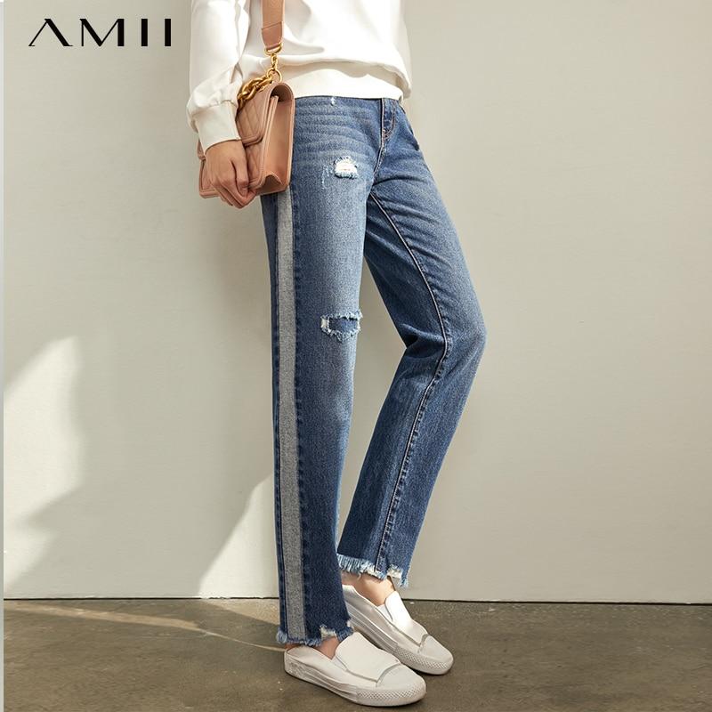 Amii Autumn Women High Waist Jeans Female Casual Side Stripes Zipper Pockets Straight Pants 11940676