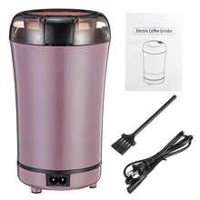 400 Вт электрическая кофемолка эспрессо мельница соль для кухни перец мельница бобы специи орехи семян кофемолка Крокус машина