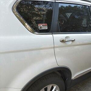 Image 4 - YJZT 10,4 CM * 5,5 CM Lustige Warnung In Maschinen Auto Aufkleber Reflektierende PVC Aufkleber 12 1172