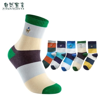 2020 new men's fashion sock spring and autumn section breathable stripes color matching socks men's deodorant cotton socks fashion stripes and color matching design money clip for men