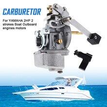 Carburateur moteur de bateau Yamaha 2HP   Moteur de bateau, moteurs hors-bord de Marine, carburateur de moteur pour Yamaha 2HP, accessoires de bateau préajustés Marine
