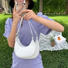 Женская сумка хобо из ПУ кожи на цепочке