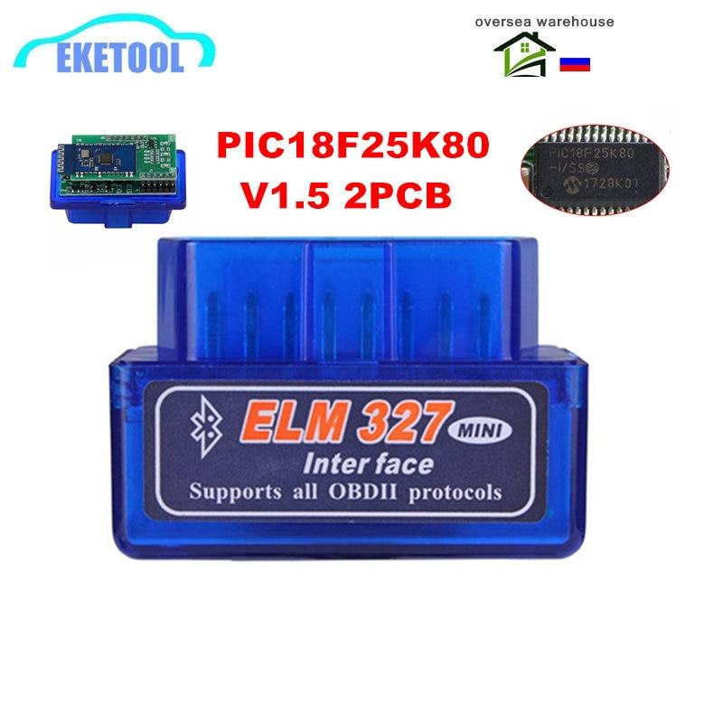 50 unids/lote 2PCB V1.5 Firmware ELM327 Bluetooth OBD2 lector de código funciona Android ELM 327 escáner de diagnóstico envío gratis Obd2 escáner Mini elm327 Bluetooth V2.1 / V1.5 OBD2 herramienta de diagnóstico de coche ELM 327 Bluetooth para Android/Symbian para el protocolo OBDII