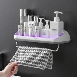 Punch-free Bathroom Storage Ra