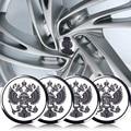 4 шт. 56 мм 3D алюминиевый герб России наклейка с эмблемой для колеса центральный колпачок значок колесо российский Орел Украшение
