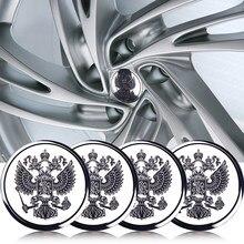 Revestimento de alumínio do emblema da rússia, 4 unidades, 56mm 3d, hub da roda, etiqueta, roda russa decoração decalque águia