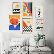 Абстрактный постер с геометрическим рисунком цветная Картина