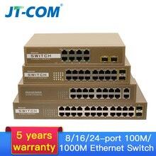 16 портов 100 м Ethernet коммутатор, 24 порта 100/1000Mpbs сетевые переключатели, концентратор LAN, полный дуплексный, Auto MDI/MDIX