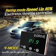 Tragbare 9 Stick 5 Modi Gasannahme Controller Auto Elektronische Drossel gaspedal Power Tuning Werkzeug Racing Pedal Booster