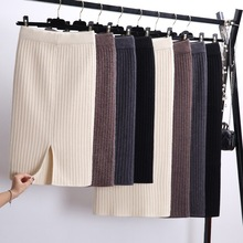 Autumn Winter Casual Women High Waist Knitted Pencil Skirt Elegant Slim Long Skirts Quality
