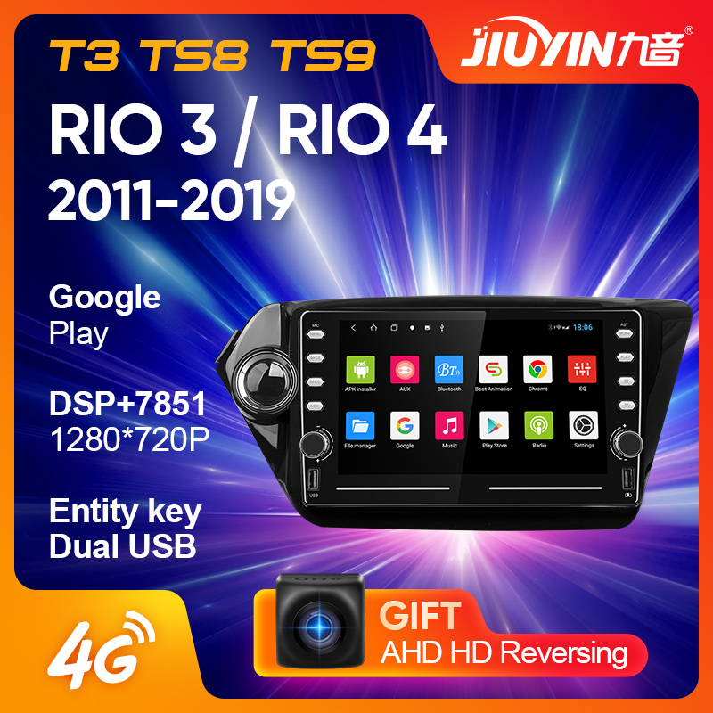 Jiuyin para kia rio 3 4 2011-2019 rádio do carro reprodutor de vídeo multimídia navegação gps android 10 nenhum 2din 2 din dvd