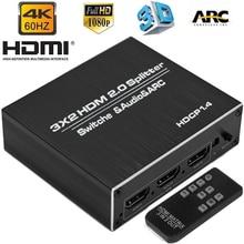 Hdmi Splitter 3X2 4K @ 60Hz 3.5 Mm Hdmi Audio Extractor Switcher Met Optische Toslink & R/L Ultra Hd 1080P Ondersteunt Arc HDCP1.4 Met