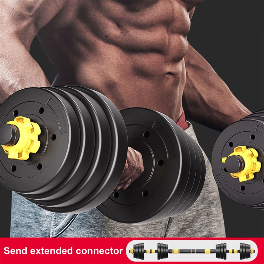 30kg Adjustable Dumbbell With 40cm Connecting Rod Can Be Use As Barbell For Men Exercise Equipment Eco-friendly Detachable