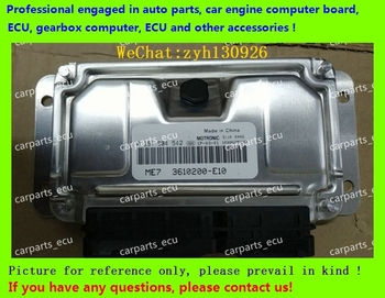 For Great Wall car engine computer board/M7.9.7 ECU/Electronic Control Unit/0261S04542/360200-E10/Car PC