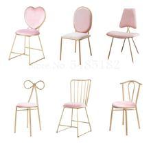 Nórdicos neto silla roja ins Silla de maquillaje dormitorio silla comedor simple taburete para manicura del taburete