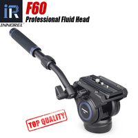 F60 Panoramic Hydraulic Camera Tripod Head adjustable Handgrip Video Fluid Head for Monopod Slider Manfrotto Quick Release Plate