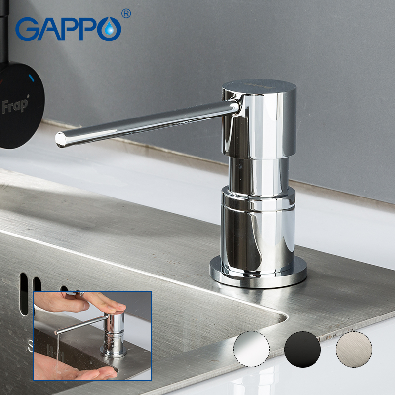 GAPPO Kitchen Sink Soap Dispenser Built In Lotion Pump Plastic Bottle For Bathroom And Kitchen Liquid Soap Organizer Multi-color