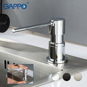 Image 1 - GAPPO キッチンシンクソープディスペンサー内蔵ローションポンププラスチックボトルバスルーム、キッチン液体石鹸多色