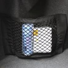 Sticking-Holder Pocket-Organizer Car-Accessories Elastic-String Styling Net 40x25cm Mesh-Bag