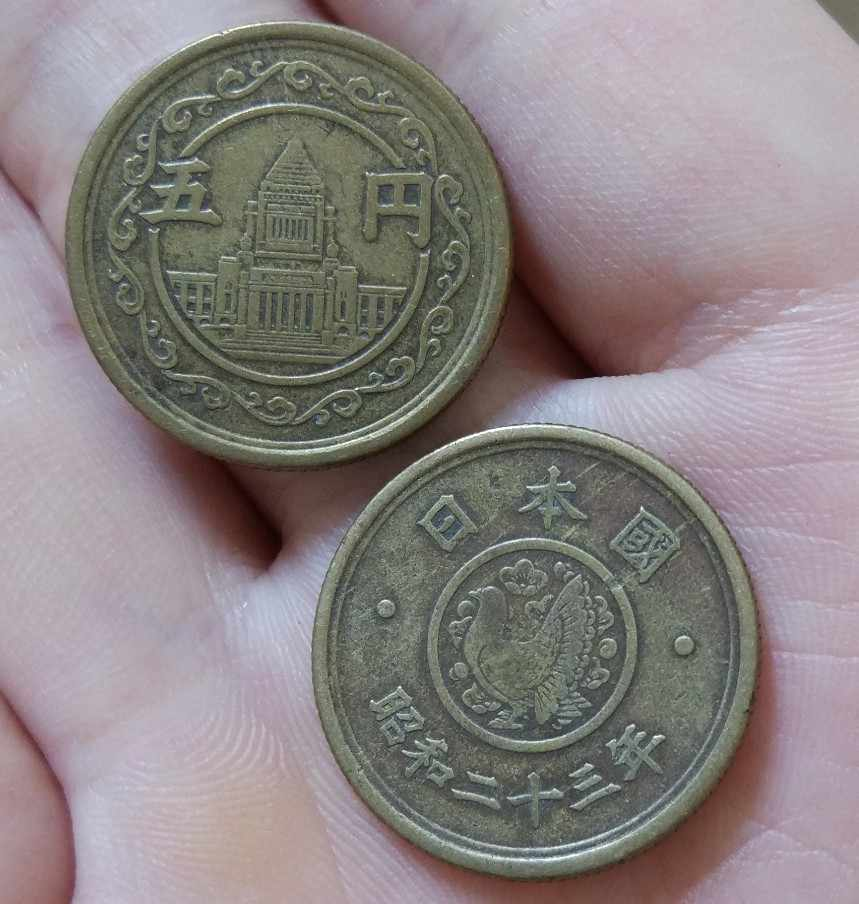 Nationale Dieet Building 22 Mm Japan Munten 5 Yen Oude Originele Coin Collectible Edition 100% Real Zeldzame Munten Willekeurige Jaar