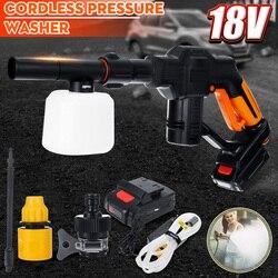 Auto Lavatrice 12V autoadescante Portatile Cordless Pulitore Ad Alta Pressione Ricaricabile Macchina di Lavaggio Auto Giardino di Pulizia Elettrica