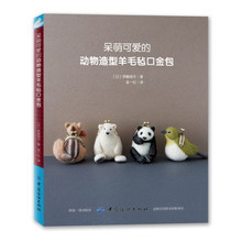 Basic-Books Making-Tutorial Handmade Animal-Pattern Book:gold of Package Gold-Bag All-Kinds