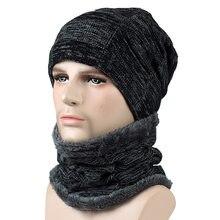 Chapéu de inverno cachecol conjunto beanie cachecol conjunto quente malha chapéu grosso forrado chapéu cachecol masculino boné de malha ao ar livre